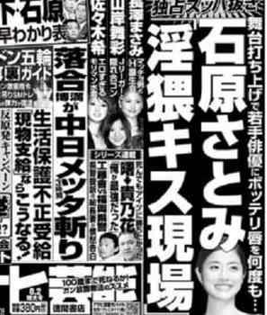 ishihara02-min.jpg
